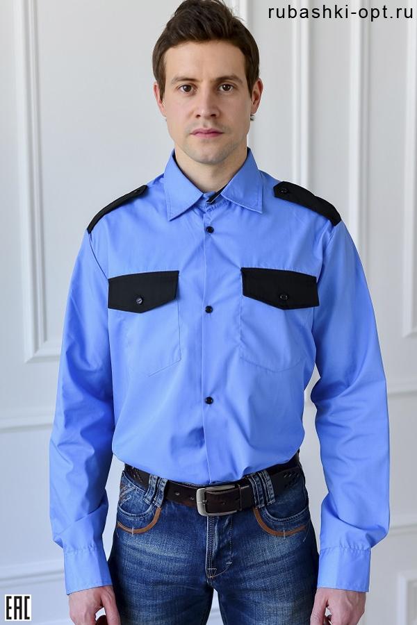 Рубашка охранника длинный рукав, голубая, синяя, василек